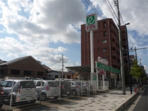 トヨタ レンタカー 六甲店