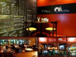 Wine Bar TeRRa (ワインバー テラ)王子公園駅前店